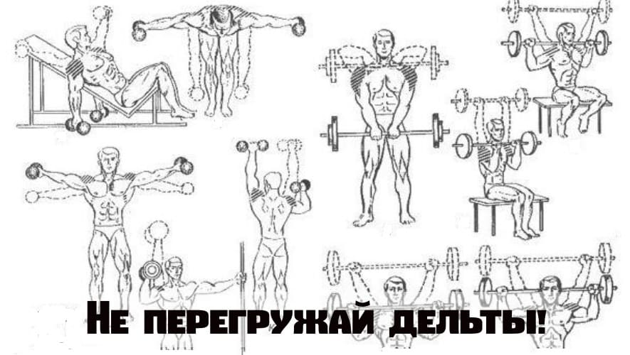 Не делай много упражнений