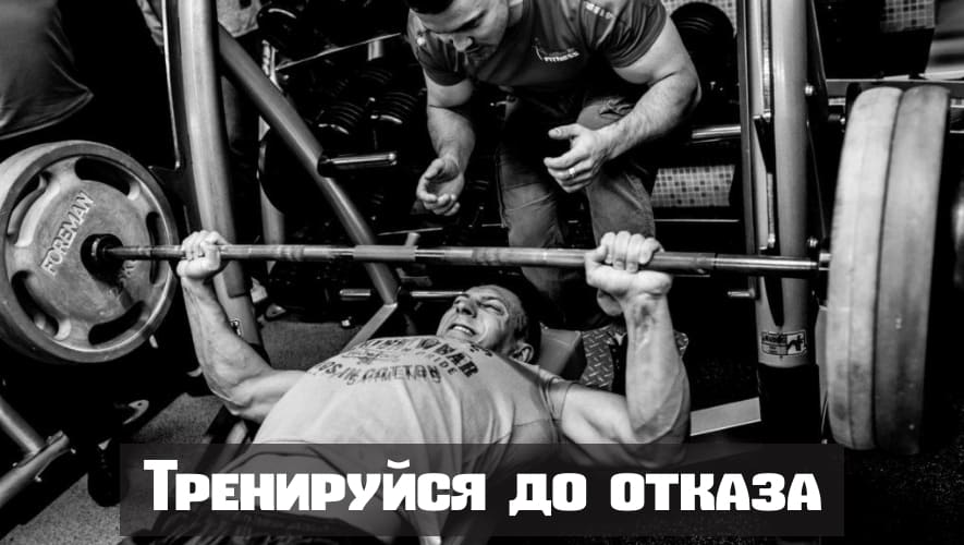 Интенсивность тренировки