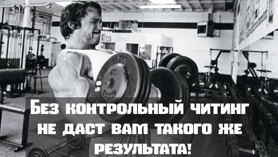 Сгибание за счет большого числа мышц ассистентов