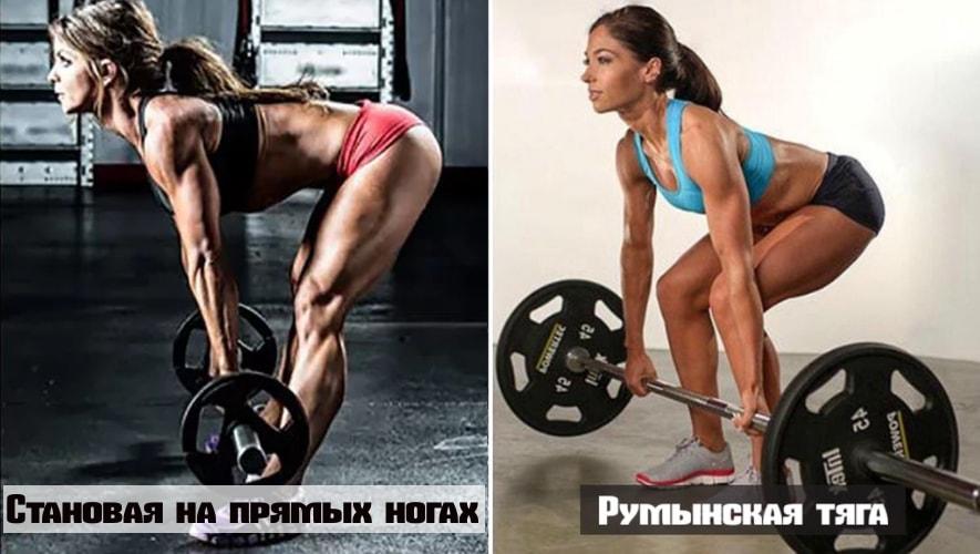Румынская тяга против становой на прямых ногах