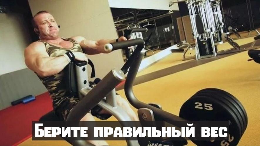 Горизонтальная тяга в рычажном тренажере  с большим весом