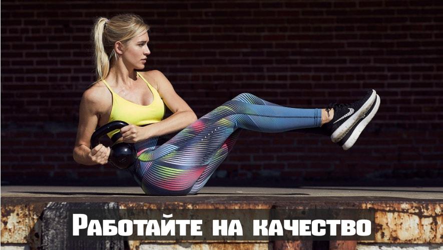 Домашние упражнения на боковые мышцы пресса