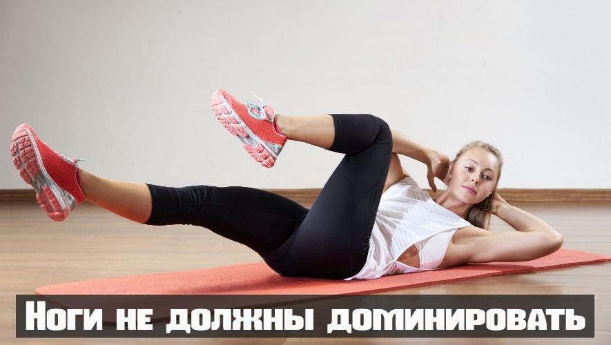 Выполнение упражнения за счет мышц ног и ягодиц